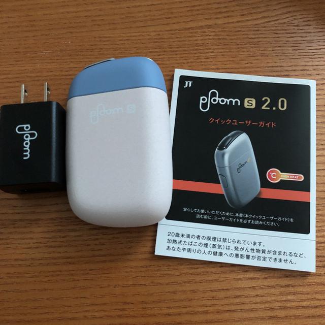 PloomTECH(プルームテック)のプルームエス2.0 ビーチコーラル メンズのファッション小物(タバコグッズ)の商品写真