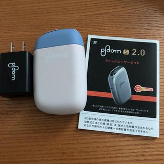 PloomTECH - プルームエス2.0 ビーチコーラル