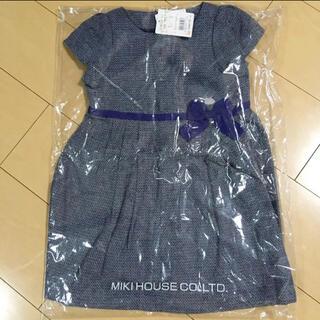 ミキハウス(mikihouse)のミキハウスツイードワンピース(ドレス/フォーマル)
