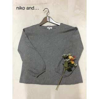ニコアンド(niko and...)の💕niko and💕③サイズ💕ラメ入りニット💕(ニット/セーター)