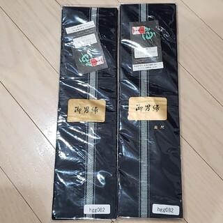 伊達締め 長尺 紺系 2セット(和装小物)