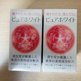 シセイドウ(SHISEIDO (資生堂))の資生堂 ピュアホワイト <タブレット> ×2箱(その他)