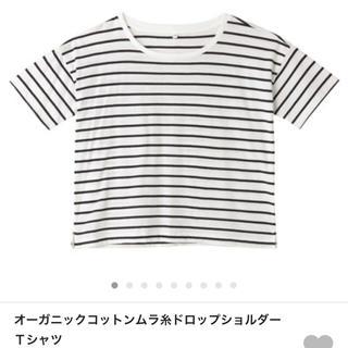 ムジルシリョウヒン(MUJI (無印良品))の無印♡ボーダーT(Tシャツ(半袖/袖なし))