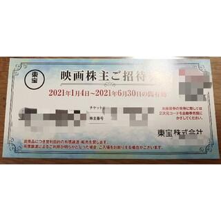 東宝株主優待(その他)