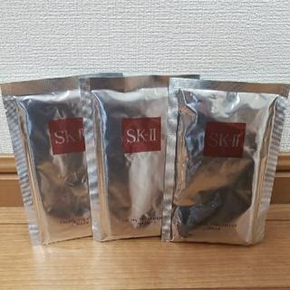 SK-II - 『SK-II』フェイシャルトリートメントマスク(パック)3枚セット⭐F.Tマスク