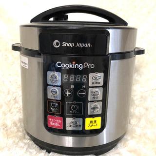 ショップニコニコ(Shop NikoNiko)のクッキングプロ 圧力鍋 ショップジャパン 中古(調理機器)