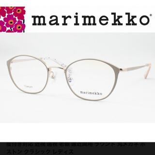 マリメッコ(marimekko)のmarimekko マリメッコ メガネフレーム ベージュ(サングラス/メガネ)