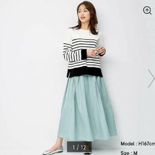 ジーユー(GU)の新品 ジーユー タフタフレアロングスカート ブルー(ロングスカート)