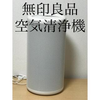 ムジルシリョウヒン(MUJI (無印良品))の無印良品 空気清浄機(空気清浄器)