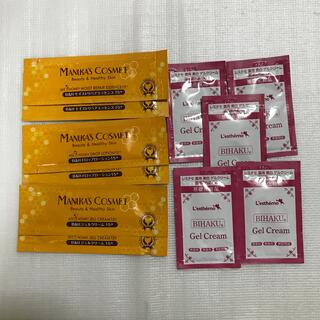 ヤマダヨウホウジョウ(山田養蜂場)の新品☆美容液等11袋セット(美容液)