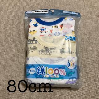 シマムラ(しまむら)の新品未使用 袖なしシャツ ランニング  3枚組(肌着/下着)