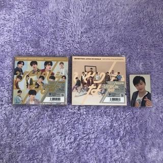 セブンティーン(SEVENTEEN)のSEVENTEEN ひとりじゃない C.Dセット(K-POP/アジア)