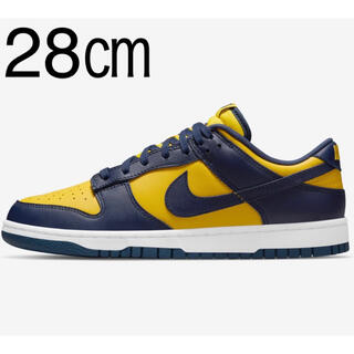 ナイキ(NIKE)の28㎝ Nike Dunk Low Michigan Varsity Maize(スニーカー)