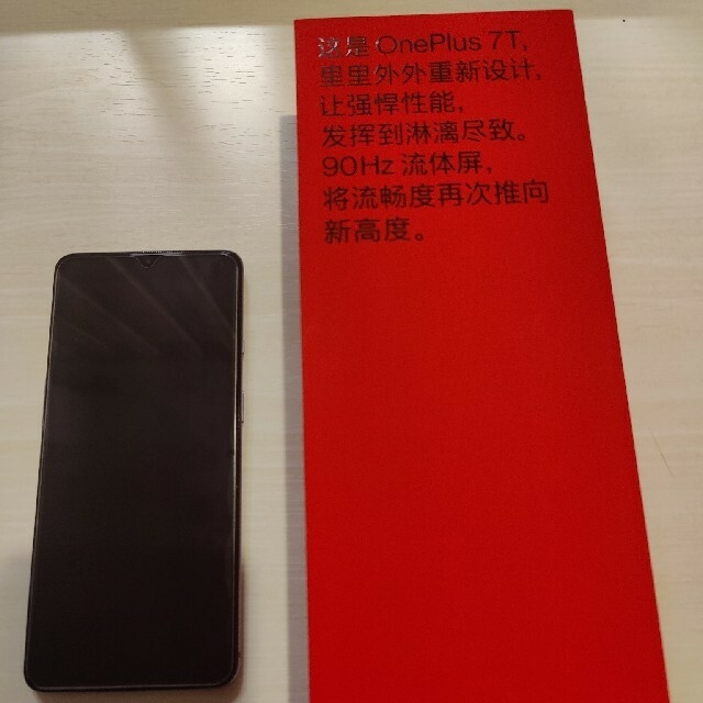 Oneplus7t HD1900 8GB/256GB FrostedSilver スマホ/家電/カメラのスマートフォン/携帯電話(スマートフォン本体)の商品写真