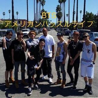 ボウダンショウネンダン(防弾少年団(BTS))のトミー様専用ページ(ミュージック)