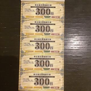 イエローハット株主優待券30枚+ウォッシャー液引換券3枚(その他)
