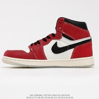 ナイキ(NIKE)のNIKE AIR JORDAN 1 RETRO OG TROPHY ROOM (スニーカー)