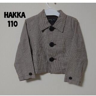ハッカキッズ(hakka kids)の【美品】HAKKA kids 茶色 ジャケット 110cm(ジャケット/上着)