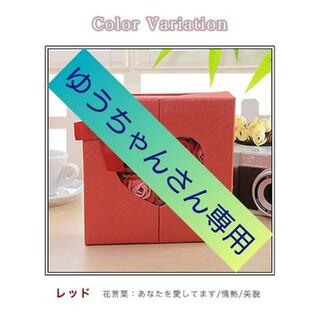 ソープフラワーボックス バラ フレグランス 石鹸 プレゼント 母の日(その他)