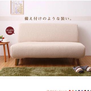 イケア(IKEA)のソファ カバー(ソファカバー)