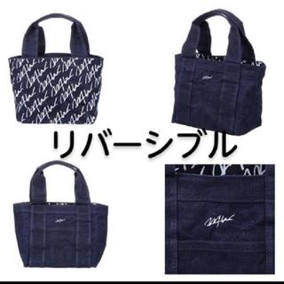 WTW - 【新品、未開封】WTW ダブルティー★リバーシブルトートバッグ ネイビー