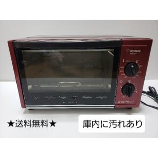 ゾウジルシ(象印)のZOJIRUSHI ET-WM22 オーブントースター ★送料無料★(調理機器)