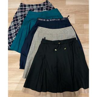 カールパークレーン(KarL Park Lane)のスカート まとめ売り5枚セット(ひざ丈スカート)
