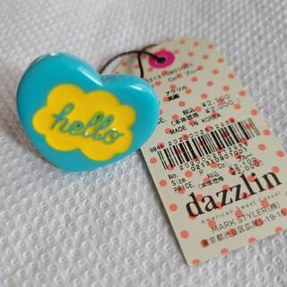 ダズリン(dazzlin)のダズリン♡リング(リング(指輪))