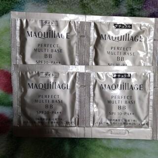 マキアージュ(MAQuillAGE)の資生堂 マキアージュ 日中美容液(美容液)