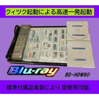 シャープ(SHARP)のシャープブルーレイレコーダー【BD-HDW80】(ブルーレイプレイヤー)