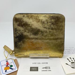 PORTER - 未使用☺︎PORTER FOIL ポーター 二つ折り財布 フォイル ゴールド