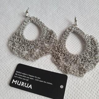 ムルーア(MURUA)のシルバー編み込みピアス MURUA ムルーア(ピアス)