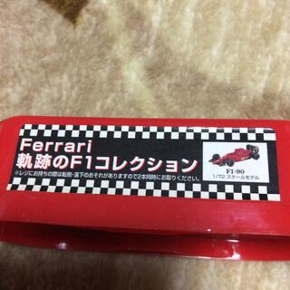 コカコーラ(コカ・コーラ)のフェラーリ 軌跡のF1コレクション F1–90 ジョージア(ミニカー)