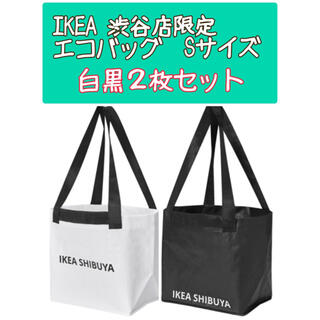 IKEA - イケア渋谷限定エコバッグ 2枚セット