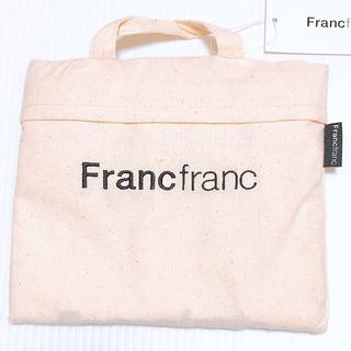 Francfranc - ★Francfranc★可愛い★エコバック★コットン100% サブバック折り畳