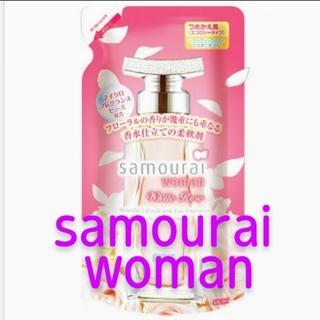 サムライ(SAMOURAI)のサムライウーマン💕人気No1ホワイトローズ柔軟剤 詰め替480ml(洗剤/柔軟剤)