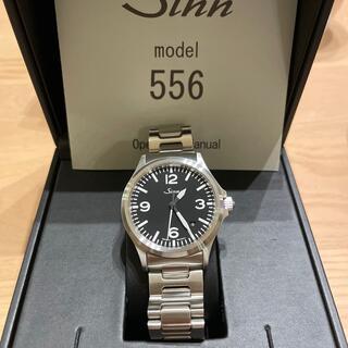 SINN - sinn 556.a.m