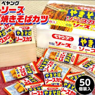 【ケース売り★】ペヤング 特製ソース味 ソースカツ 1ケース 個包装 50個★(菓子/デザート)