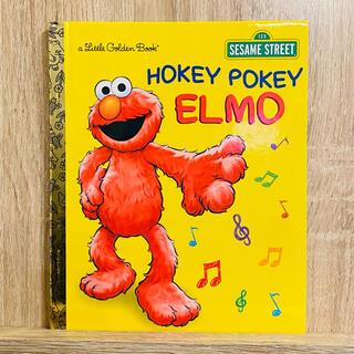 セサミストリート(SESAME STREET)のセサミストリート英語絵本 キッズ洋書 Hokey Pokey Elmo(絵本/児童書)