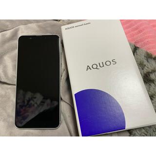 アクオス(AQUOS)のAQUOS sense3 basic本体★シルバー★新品未使用★アクオス★スマホ(スマートフォン本体)