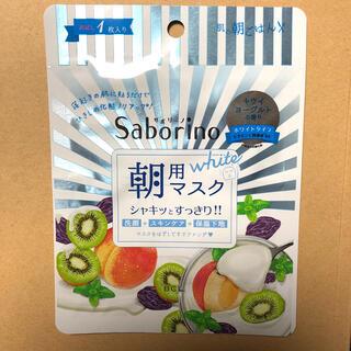 サボリーノ saborino 朝マスク サンプル 1枚(パック/フェイスマスク)