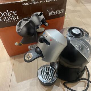 ネスレ(Nestle)のDolceGusto Nescafé マルチビバレッジシステム (コーヒーメーカー)