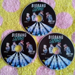 ビッグバン(BIGBANG)のBIGBANG 2017 ラストダンスセット(ミュージック)