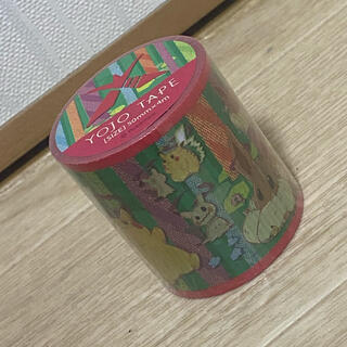 ポケモン(ポケモン)の新品未開封 YOJO TAPE キョダイマックスのすがた集合  (テープ/マスキングテープ)