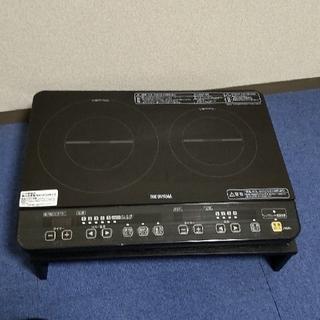 アイリスオーヤマ - アイリスオーヤマ 2口 IHクッキングヒーター 専用台付き