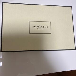 ジョーマローン(Jo Malone)のハンドクリーム 空箱(ハンドクリーム)