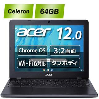 エイサー(Acer)のChromebook Acer ノートPC 12.0インチ(ノートPC)