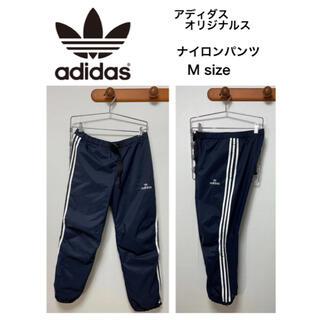アディダス(adidas)のadidas originals アディダス ナイロンパンツ ウィンドパンツ M(ウェア)