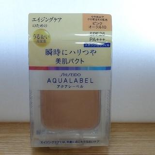 アクアレーベル(AQUALABEL)の資生堂 アクアレーベル 明るいつや肌パクト ピンクオークル10 レフィル(11.(ファンデーション)
