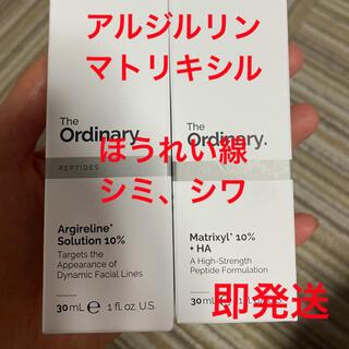 セフォラ(Sephora)のThe ordinary マトリキシル アルジルリン(美容液)
